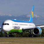 {:mk}Авијација комплекс на Узбекистан реформираниот