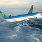 "{:ru}Авиакомпания ""Узбекистон Хаво Йуллари"" получила Boeing 767-300ER"