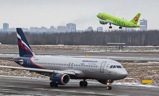 Российские авиаперевозчики демонстрируют рост пассажиропотока