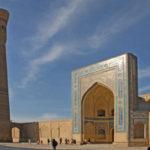 {:sq}Në Uzbekistan, do të krijojë një shtet rajonal ajrore Air Humo