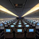 """{:ru}Авиакомпания """"Узбекистон Хаво Йуллари"""" получила второй самолет Boeing 767-300ER"""