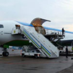 """{:bg}Узбекистан Airways е извършила първия полет с товарен самолет """" Боинг 767"""