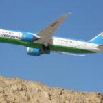{:bg}При Узбекистан Airways спира падането на товари