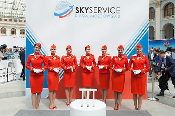 Специализированный форум SkyService 2018 в Москве